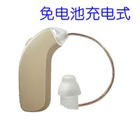 Wholesale Xin Kang hearing aids direct charge wireless charging elderly deaf hearing aids BTE hearing aids