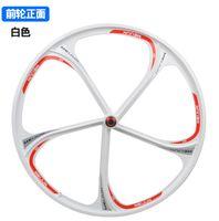 bicycle group set - 15128 Bicycle rim inch Peilin bearing one wheel group magnesium alloy wheel disc brake set Cassette Hub