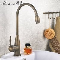 antique laundry sink - Bathroom antique copper hot and cold kitchen sink rotating vintage pots vegetables laundry pool faucet