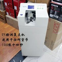 Wholesale Xin Wei XW UV point high speed complex machine exit point complex machine banking complex dedicated point machine