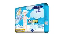 Wholesale Dynamic ultra thin DISPOSABLE DIAPERS HIGH BRAND MOMMY S LOVE BABY CARE soft breathable DRY super absorbent antibiosis