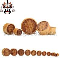 Wholesale buddha logo fashion wood ear stretchers piercing jewelry body plugs ear gauges tunnel mm WE
