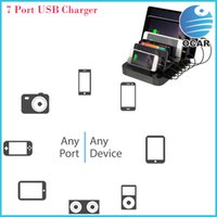 Cheap Free Shipping 2015 Hot 7 Port USB Charger Smart Phone Charging Station Multi USB Wall Charger 5V 2.4A EU Plug