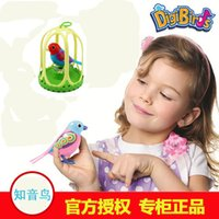 big bird sings - Digi Birds Electric Bird Toys Digibird Intelligent Music Pets Sing Solo Children Gifts Singing Sound Record Toys for Children