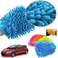 Wholesale 1PCS Super Mitt Microfiber Household Car Auto Cleaning Dust Washing Glove Towel whC7K