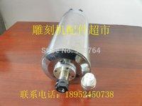 Precio de Bomba de refrigeración por agua-La venta de Nueva caliente 220v 1.5kw del motor del husillo Dia grabador de refrigeración por agua de 80 mm + inversor VFD + + ER11 máquina de grabado pinza 80 mm + bomba de agua