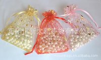 bag production house - 200pcs Candy Bags yarn bags wedding festival supplies Specializing in the production of yarn bags gift bags jewelry bags housed in