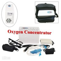 Wholesale Hotsale Highly welcomed CE and FDA Approved Brand New Portable Oxygen Concentrator Oxygen Generator for Home Travel