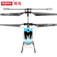 Cheap Syma S107P mini 3ch sculls remote control electric toys helicopter with bubble machine and gyroscope