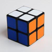 Wholesale Aurora two pocket cube Kathrine Rubik Cube Kathrine Aurora Aurora order third order professional game