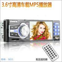 Cheap Gm't a MP5 locomotive load't a MP5 high-definition player, SD card machine instead of car DVD CD machine