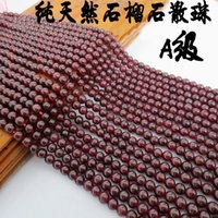 Wholesale Factory Natural garnet fine loose beads mm A grade garnet gemstone beads loose beads jewelry accessories diy can buy