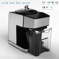 oil press machine - O Household stainless steel automatic cold fried press hot pressed dual mode smart family of small electric oil press machine