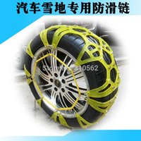 Wholesale Thickening Tires Chain Wheels Snow Anti skid Chains High Purity TPU Universal Snow Chains for Solaris RIO Duster Polo Almera ASX