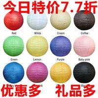 Gros-multicolore de mariage de papier lanterne style japonais mi-automne lampe de papier lanterne couvercle