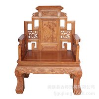 chinese furniture antique - The trade of African pear landscape ancient throne antique Chinese chairs solid wood furniture manufacturers