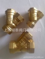 Wholesale All copper Y strainer filters within points points inch threaded plumbing fittings Spot