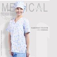 Wholesale luxurious women hospital medical scrub clothes set dental clinic beauty salon nurse uniform fashionable tops pants caps