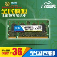 Wholesale Ddr2 g second generation laptop ram bar compatible double g