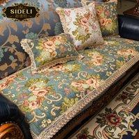 Side Li upscale almofada do sofá europeu sofá de tecido de luxo almofada de Inverno de espessura sofá de couro jaqueta de almofada