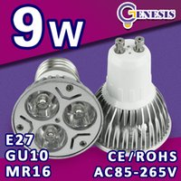 Wholesale GENESIS LED Spot Light E27 GU5 MR16 GU10 w w W W w w dimmable Bulbs Lamp Warm White Cool White High Brightness Epistar LED bulb