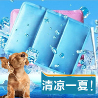 Wholesale Need to inject water Pet ice pad dog ice pad dog mat Natural Air conditioner cooling pad dog mat pad pet supplies