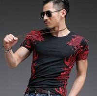 Cheap 2015 Carp design men's cultivate one's morality short sleeve T-shirt Men's wear the new summer printing Fashion T-shirt