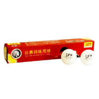 Wholesale x RITC Friendship star star star mm White Table Tennis Balls for Ping Pong