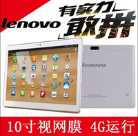 android hard disk - The Lenovo10 Inch Tablet Computer Screen Android Eight Core IPS Running G Hard Disk GB Dual Card Call GPS