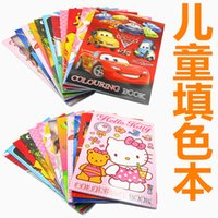 big cars toys - coloring book for kids cartoon anime painting books Peppa Spiderman Tomas kitty big hero cars princess children giftS party supply