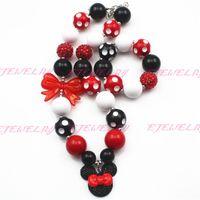 Wholesale Cartoon Knot Chunky Children Girls Bubblegum Chunky Necklace Girls Necklace Bracelet CB530