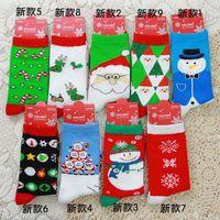 Wholesale Christmas Knit Knee High Socks Kids Sock Kid Best Socks Children Clothes Kids Clothing Boys Girls Socks For Kids Childrens Socks C8861