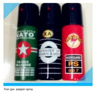 ship spray bottles - perfume bottle style self defense pepper spray tear gas