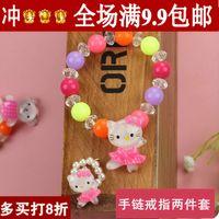 Wholesale 9 pack HelloKitty bracelet ring set children s Hello Kitty Ring Jewelry Baby Jewelry