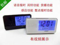 antique blinds - Multifunctional talking clock bell blind touch sensor clock snooze alarm clock timekeeping Multi Function Clock
