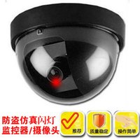 Wholesale creative real world simulation of the supermarket window Simulation monitor save money Scare the thief