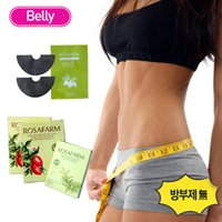 belly fat detox - 12pcs bags Belly Detox Adhesive Sheet Wonderful slimming patch to lose belly fat losing belly fat remove belly fat