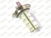 automotive led bulbs - 4 X SMD H7 Car Automotive Fog High Light Lamp Bulb v LED Tail Signal