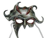 Wholesale 50ps Halloween mask masquerade party mask bar demon helios half face mask color