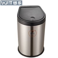 Wholesale Germany YOULET fashion creative shake grade stainless steel bathroom home desktop trash can