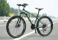 aluminum fork bike - 21 speed MTB inch mountain bike aluminum alloy frame inch mountain bicycle double disc brakes Suspension fork