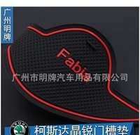 Wholesale CASE FOR SKODA Fabia door gate slot pad mat tank gasket cup mat pad luminous non slip pad