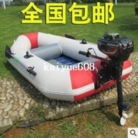 Canoes outboard motors - Three people fishing boat with HP Outboard Motor Two Stroke Boat Engine Water Cooled pvc inflatable surboat