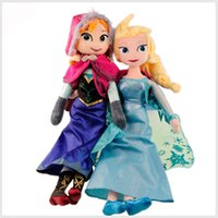 Wholesale Frozen Dolls Elsa Anna Sparkle Princess Dolls Figure Toys cm Baby Children toys Empress Plush Toys