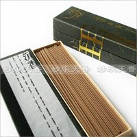 artificial flavors - Agalloch eaglewood incense True agarwood powder processing contains no artificial flavors prevent headaches