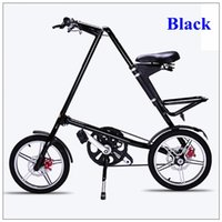 Aluminum Alloy strida bike - STRIDA inch Aluminum alloy folding bike flexible inch Spokes none spoke wheels available colors for choice