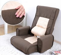 arm chaise lounge - Japanese Fabric Armchair Design Floor Folding Position Adjustable Living Room Furniture Chaise Lounge Upholstered Arm Chair