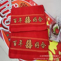Wholesale Factory direct wedding supplies festive wedding Bainianhaoge new wedding towel towel