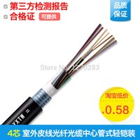 armored core - GYXTW central tube type light armored cable core cable core outdoor cable core single mode optical fiber cable