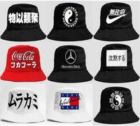 Wholesale 2015 Summer Fashion Hot Selling Bucket Hat Men Women Diaper Cap Bucket Hats Women Outdoor Casual Sun Hat Sunbonnet Fishing Hats